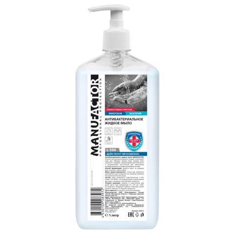 Мыло жидкое антибактериальное 1 л MANUFACTOR, с дозатором, L 50610