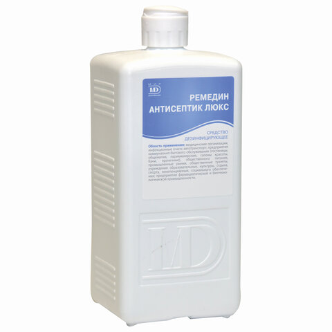Антисептик кожный дезинфицирующий спиртосодержащий (63%) 1 л РЕМЕДИН ЛЮКС, готовый раствор
