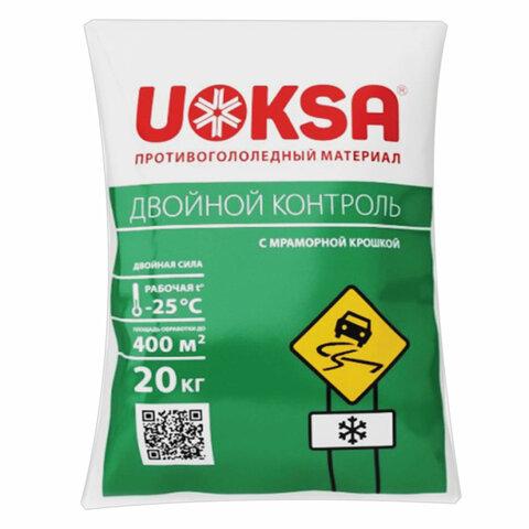 Материал противогололёдный 20 кг UOKSA Двойной Контроль, до -25°C, хлорид кальция + соли + мраморная крошка, 91833
