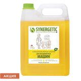 Средство для мытья посуды в посудомоечных машинах 5 л SYNERGETIC, биоразлагаемое, ЭКО, 95