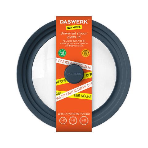 Крышка для любой сковороды и кастрюли универсальная 3 размера (24-26-28см) антрацит, DASWERK, 607589