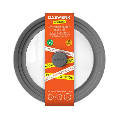 Крышка для любой сковороды и кастрюли универсальная 3 размера (24-26-28см) серая, DASWERK, 607591