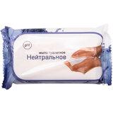 Мыло туалетное 100 г ММЗ НЕЙТРАЛЬНОЕ (марка Н)