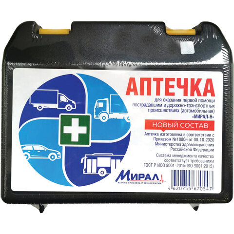 Аптечка первой помощи автомобильная МИРАЛ-Н, футляр полистирол, состав - по приказу № 1080н, ФП 4