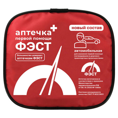 Аптечка первой помощи автомобильная ФЭСТ, текстильный футляр, состав - по приказу № 1080н, 2126
