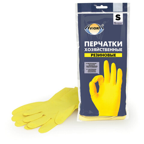 Перчатки хозяйственные латексные AVIORA, МНОГОРАЗОВЫЕ, хлопчатобумажное напыление, размер S (маленький), 402-566