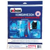 Комбинезон с капюшоном из нетканного материала защитный, UNIBOB, размер XL, белый, подвес,+ бахилы и перчатки, 42716