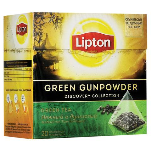 """Чай LIPTON (Липтон) """"Green Gunpowder"""", зеленый, 20 пирамидок по 2 г, 65415065"""