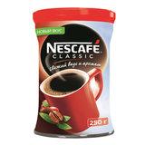 """Кофе растворимый NESCAFE """"Classic"""", гранулированный, 250 г, жестяная банка, 12267664"""