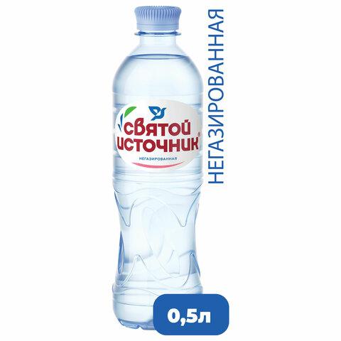 Вода негазированная питьевая