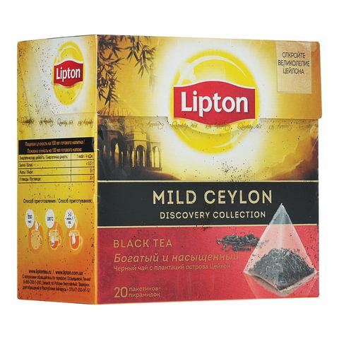 "Чай LIPTON (Липтон) ""Mild Ceylon"", черный, 20 пирамидок по 2 г, 20204431"