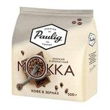 """Кофе в зернах PAULIG (Паулиг) """"Mokka"""", натуральный, 500 г, вакуумная упаковка, 16670"""