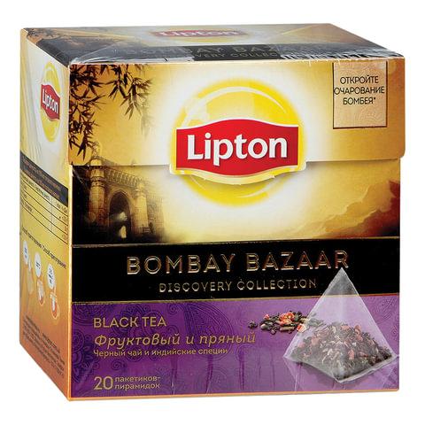 """Чай LIPTON (Липтон) """"Bombay Bazaar"""", фруктовый, 20 пирамидок по 2 г, 65414971"""
