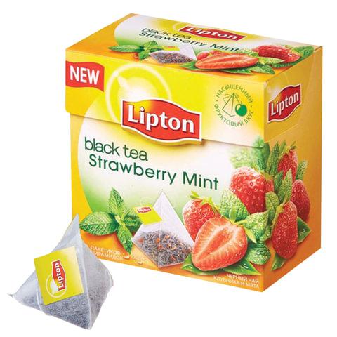 """Чай LIPTON (Липтон) """"Strawberry Mint"""", черный с клубникой и мятой, 20 пирамидок по 2 г, 21187945"""