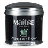 "Чай MAITRE (Мэтр) ""Мэтр де Люкс"", зеленый, листовой, жестяная банка, 65 г, бар170р"