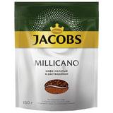 """Кофе молотый в растворимом JACOBS """"Millicano"""", сублимированный, 150 г, мягкая упаковка, 8051500"""