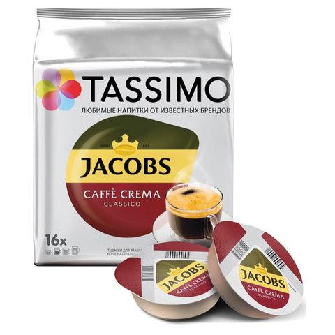 Кофе в капсулах JACOBS Caffe Crema для кофемашин Tassimo, 16 порций, 8052180