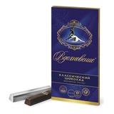 """Шоколад БАБАЕВСКИЙ """"Вдохновение"""", классический, в стиках, 100 г, картонная упаковка, ББ08830"""