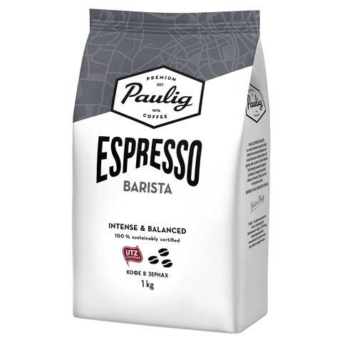 Кофе в зернах PAULIG (Паулиг)