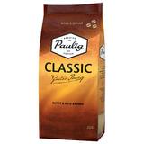 """Кофе в зернах PAULIG (Паулиг) """"Classic"""", натуральный, 250 г, вакуумная упаковка, 16496"""
