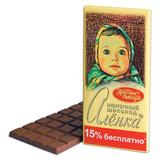 "Шоколад КРАСНЫЙ ОКТЯБРЬ ""Аленка"", молочный, 200 г, КО09107"