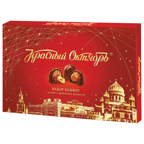 Конфеты шоколадные КРАСНЫЙ ОКТЯБРЬ с кремовой начинкой и фундуком, 200 г, картонная коробка, КО15422