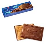 """Печенье BAHLSEN (Бальзен) """"Choco Leibniz Milk"""", сливочное в молочном шоколаде, 125 г, Германия, 4386"""