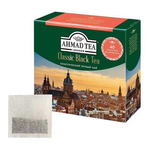 """Чай AHMAD (Ахмад) """"Classic Black Tea"""", черный, 40 пакетиков без ярлычков по 2 г, 1583"""
