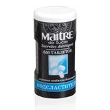 Заменитель сахара (подсластитель) MAITRE de Sucre (МЭТР), 650 штук, пластиковая баночка с дозатором, нам010