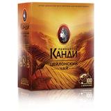 Чай ПРИНЦЕССА КАНДИ, черный цейлонский, 100 пакетиков с ярлычками по 2 г, 0300-16