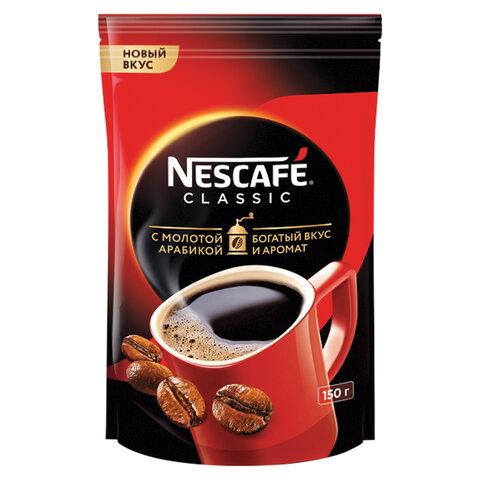 Кофе растворимый NESCAFE