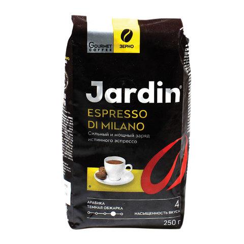 """Кофе в зернах JARDIN (Жардин) """"Espresso di Milano"""", натуральный, 250 г, вакуумная упаковка, 0559-20"""