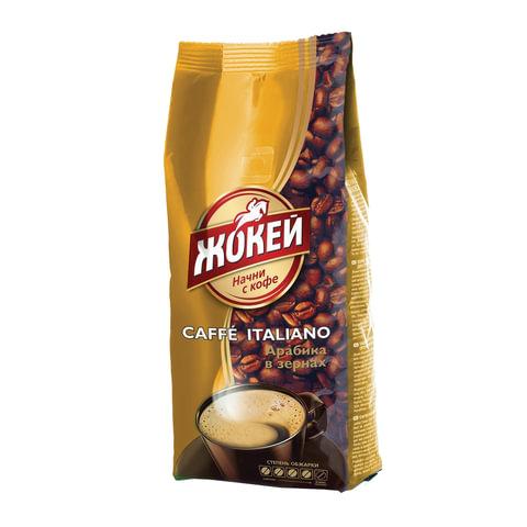 """Кофе в зернах ЖОКЕЙ """"Caffe Italiano"""", натуральный, 500 г, вакуумная упаковка, 0502-12"""
