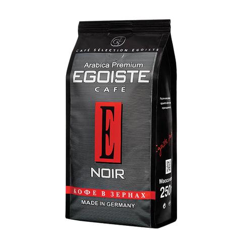 """Кофе в зернах EGOISTE """"Noir"""", натуральный, 250 г, 100% арабика, вакуумная упаковка, 7348"""
