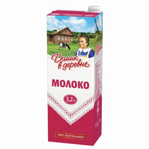 Молоко ДОМИК В ДЕРЕВНЕ, жирность 3,2%, ультрапастеризованное, картонная упаковка, 1450 г, 9323