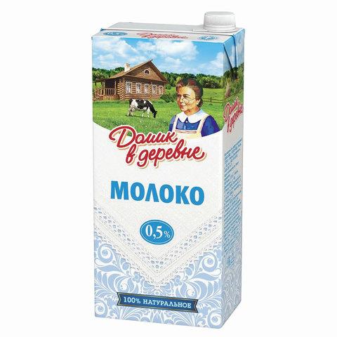 Молоко ДОМИК В ДЕРЕВНЕ, жирность 0,5%, ультрапастеризованное, картонная упаковка, 950 г, 5879