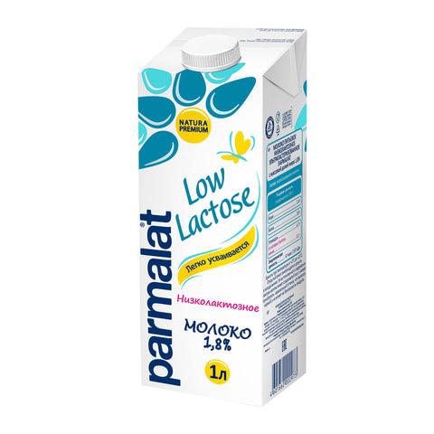 Молоко PARMALAT (Пармалат), низколактозное, жирность 1,8%, ультрапастеризованное, 1 л, 502506
