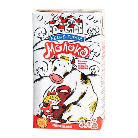 Молоко БЕЛЫЙ ГОРОД, жирность 3,2%, ультрапастеризованное, картонная упаковка, 1 л, 502022
