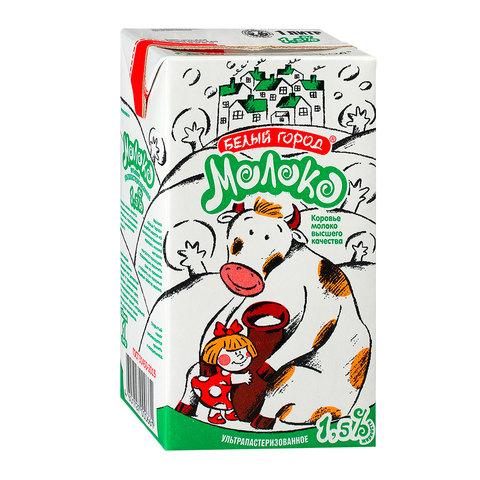 Молоко БЕЛЫЙ ГОРОД, жирность 1,5%, ультрапастеризованное, картонная упаковка, 1 л, 502024