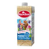 Молоко ВКУСНОТЕЕВО, жирность 2,5%, ультрапастеризованное, картонная упаковка, 950 г, 11224