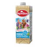 Молоко ВКУСНОТЕЕВО, жирность 1,5%, ультрапастеризованное, картонная упаковка, 950 г, 11223