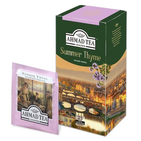 """Чай AHMAD (Ахмад) """"Summer Thyme"""", чёрный с чабрецом, 25 пакетиков в конвертах по 1,5 г, 1510"""