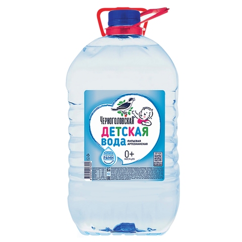 """Вода негазированная питьевая """"ЧЕРНОГОЛОВСКАЯ"""" (для детского питания), 5 л, пластиковая бутылка"""