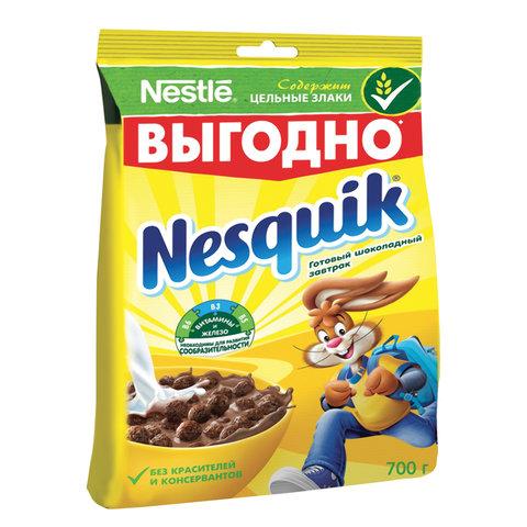 Шарики NESQUIK (Несквик) шоколадные, 700 г, мягкий пакет, 12322087