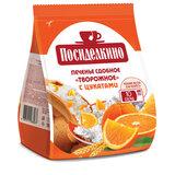 Печенье творожное ПОСИДЕЛКИНО с апельсиновыми цукатами, сдобное, 250 г, 61231450