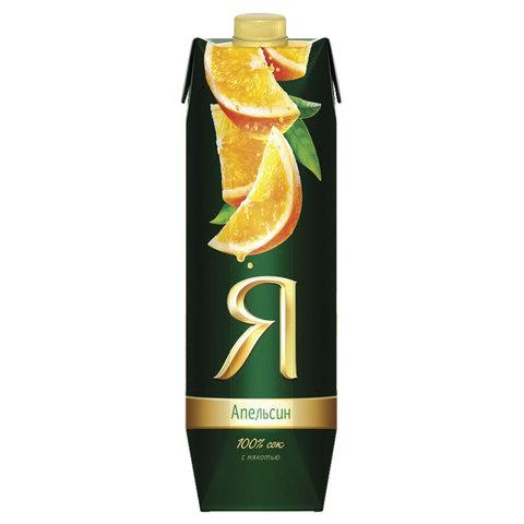 Сок Я 0,97 л, апельсин, для детского питания, тетра-пак, 27139