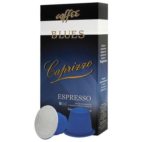 Кофе в капсулах BLUES Caprizzo для кофемашин Nespresso, 10 порций, 4600696301014