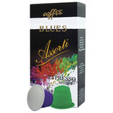 Кофе в капсулах BLUES Ассорти для кофемашин Nespresso, 10 порций, 4600696301052