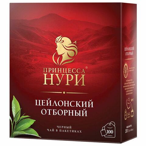 Чай ПРИНЦЕССА НУРИ
