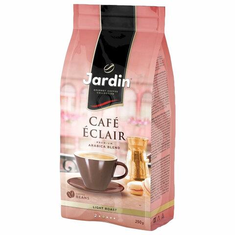"""Кофе молотый JARDIN (Жардин) """"Cafe Eclair"""", натуральный, 250 г, вакуумная упаковка, 1337-12"""